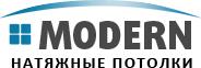 Потолки Модерн